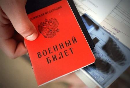 Предусматривает ли законодательство России призыв в армию при вегето-сосудистой дистонии?