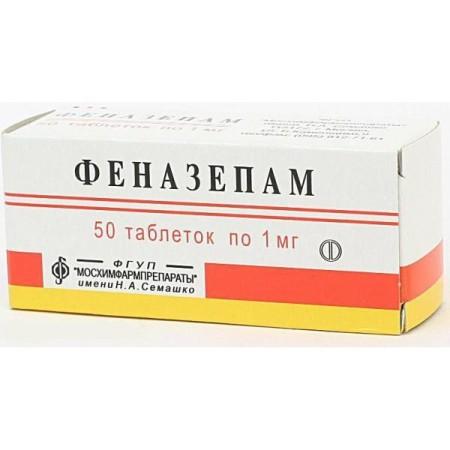 Медикаменты для борьбы с болезнью