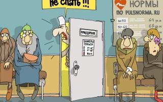 Минимальный пульс у человека