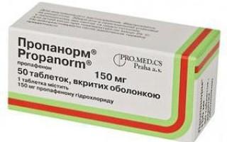Пропанорм новый препарат для лечения сердечных аритмий