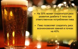 Пиво повышает или понижает давление: как влияет?