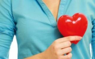 Колет сердце что принять