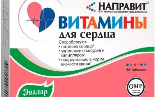 Препараты для улучшения работы сердца