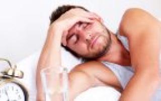 Вегето-сосудистая дистония у подростков: симптомы ВСД у подростка