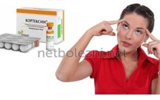 Препараты для сосудов головного мозга