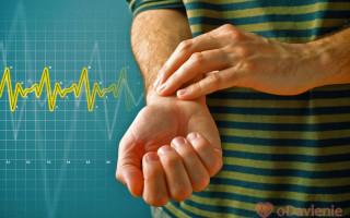 Почему низкое сердечное давление причины