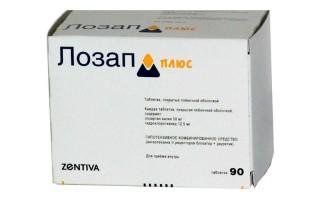 Лекарства от давления с наименьшими побочными эффектами