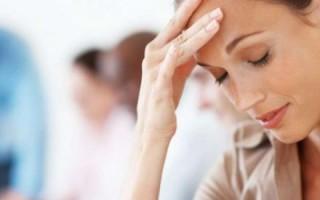 Признаки атеросклероза сосудов головного мозга