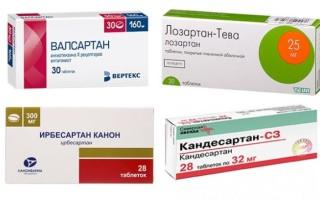 Лекарства от давления последнего поколения