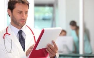 Лекарство от аритмии сердца и тахикардии