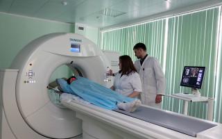 Особенности проведения компьютерной томографии  сердца (КТ)