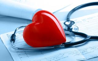 Чем лечить сердце в домашних условиях