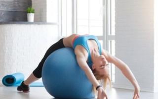 Основные правила и ограничения упражнений на фитболе при остеохондрозе