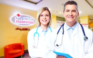 Причины и влияние аритмии, тахикардии при беременности на здоровье матери и ребенка