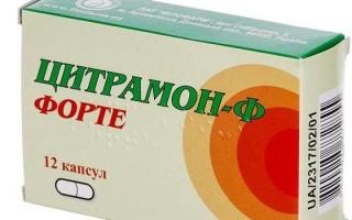 Препараты для повышения давления у пожилых
