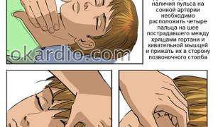 Как делать непрямой массаж сердца