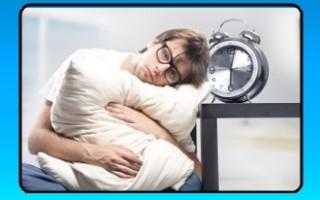 Приступ аритмии симптомы