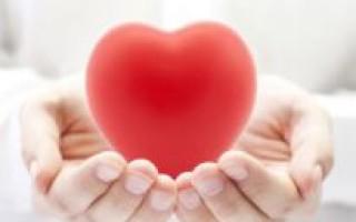 Для поддержания сердца