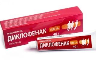 Препараты при варикозе вен ног