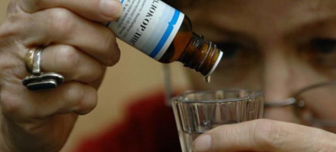 Понижает ли давление валокордин