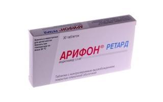 Лекарство для понижения давления без побочных эффектов