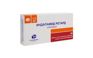 Лекарства при гипертонии