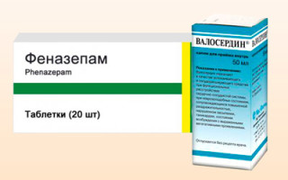 Вегето-сосудистая дистония по кардиальному типу: тахикардия при ВСД